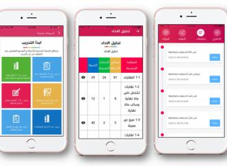"""""""زدني"""" تطبيق يوفر التعليم والاستشارة للطلاب"""
