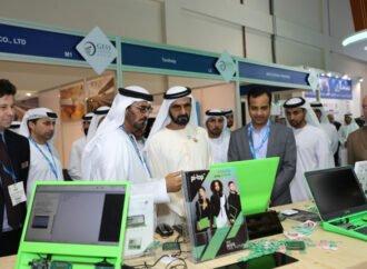 دبي تستعد لانطلاق النسخة الرابعة عشرة من معرض التعليم جيس دبي